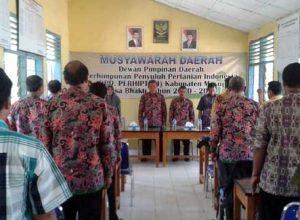 Musyawarah Daerah Perhiptani Mesuji