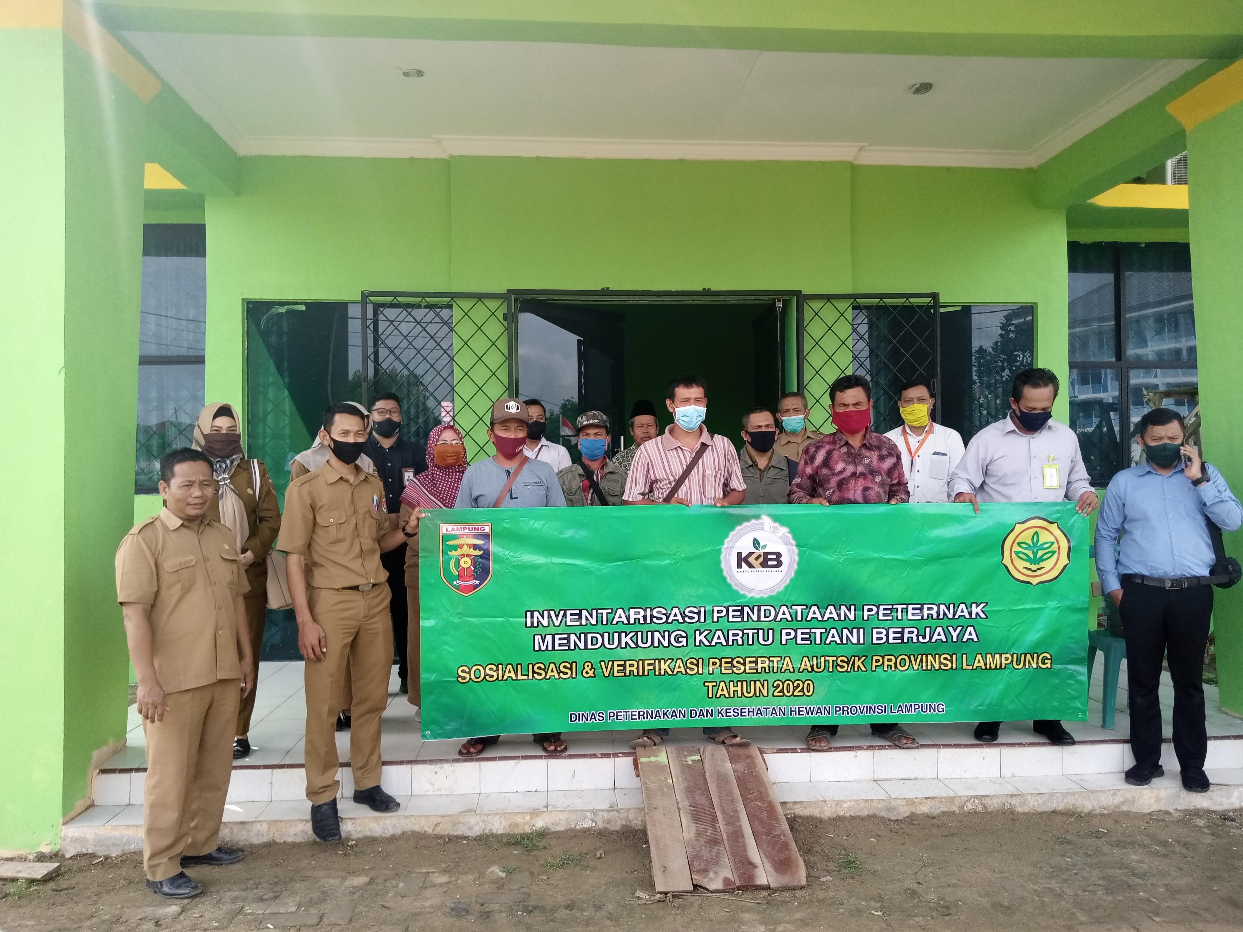Dinas Pertanian Kabupaten Mesuji bersinergi dengan Dinas Peternakan dan Kesehatan Hewan Provinsi Lampung